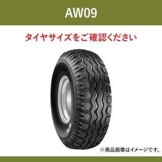 BKT トラクター 農業用・農耕用 バイアス/インプルメントタイヤ(チューブレスタイプ) AW09 380/55-17 141A8 2本セット パーツマン