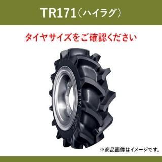 BKT トラクター 農業用・農耕用 バイアスタイヤ(チューブタイプ) TR171(ハイラグ) 13.6-26 PR6 1本 パーツマン
