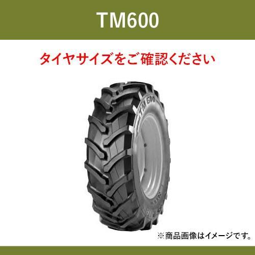 トレルボルグ トラクター 農業用・農耕用 ラジアルタイヤ(チューブレスタイプ) TM600(85%扁平) 420/85R24 1本 パーツマン