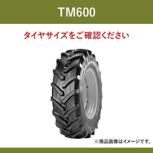 トレルボルグ トラクター 農業用・農耕用 ラジアルタイヤ(チューブレスタイプ) TM600(85%扁平) 420/85R38 1本 パーツマン