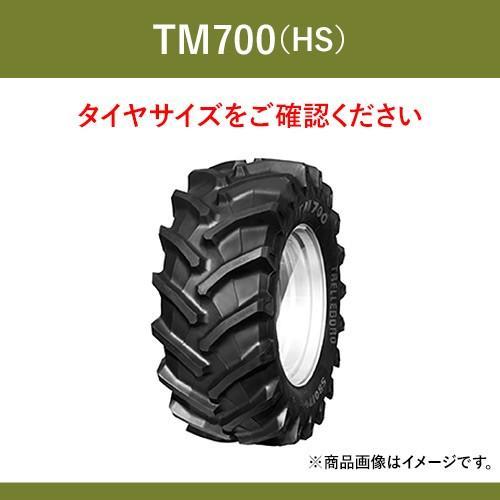 トレルボルグ トラクター 農業用・農耕用 ラジアルタイヤ(チューブレスタイプ) TM700(HS) (70%扁平) 480/70R24 1本 パーツマン