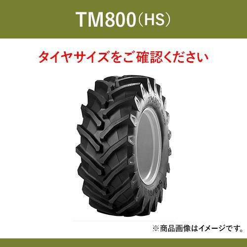 トレルボルグ トラクター 農業用・農耕用 ラジアルタイヤ(チューブレスタイプ) TM800(HS) (65%扁平) 440/65R24 2本セット パーツマン