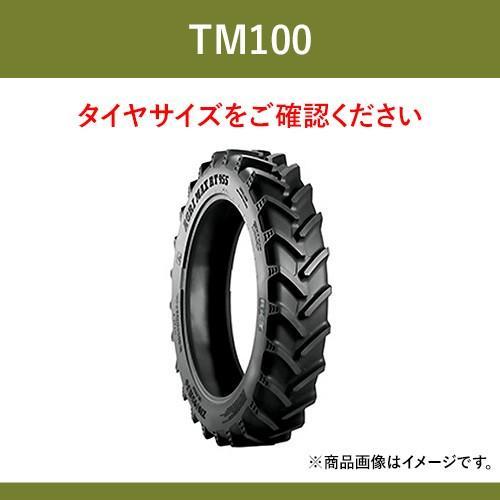 トレルボルグ トラクター 農業用・農耕用 ラジアルタイヤ(チューブレスタイプ) TM100 230/95R44 1本 パーツマン