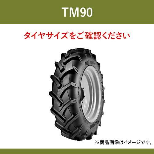 トレルボルグ トラクター 農業用・農耕用 バイアスタイヤ(チューブレスタイプ) TM90 12.4-24 TL PR8 2本セット パーツマン