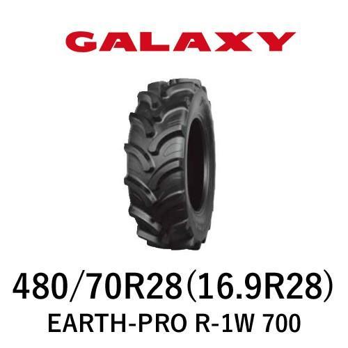 ギャラクシー(GALAXY) トラクタータイヤ EARTH-PRO R-1W 700 480/70R28 16.9R28 TL (ラジアルタイヤ) 1本 パーツマン