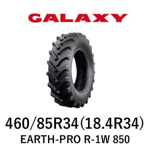 ギャラクシー(GALAXY) トラクタータイヤ EARTH-PRO R-1W 850 460/85R34 18.4R34 TL (ラジアルタイヤ) 1本 パーツマン