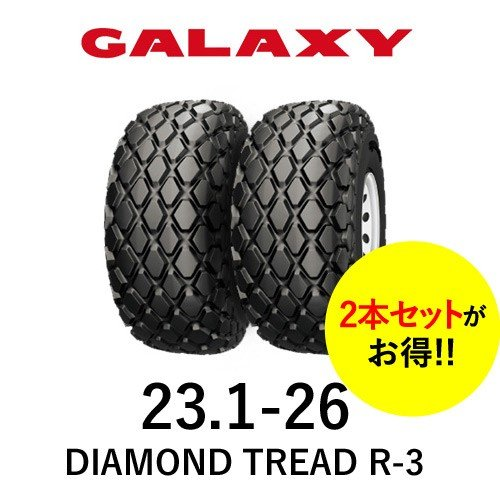 ギャラクシー(GALAXY) トラクタータイヤ DIAMOND TREAD R-3 23.1-26 PR8 TL 2本セット パーツマン