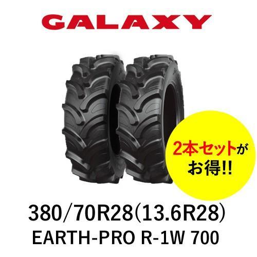 ギャラクシー(GALAXY) トラクタータイヤ EARTH-PRO R-1W 700 380/70R28 13.6R28 TL (ラジアルタイヤ) 2本セット パーツマン