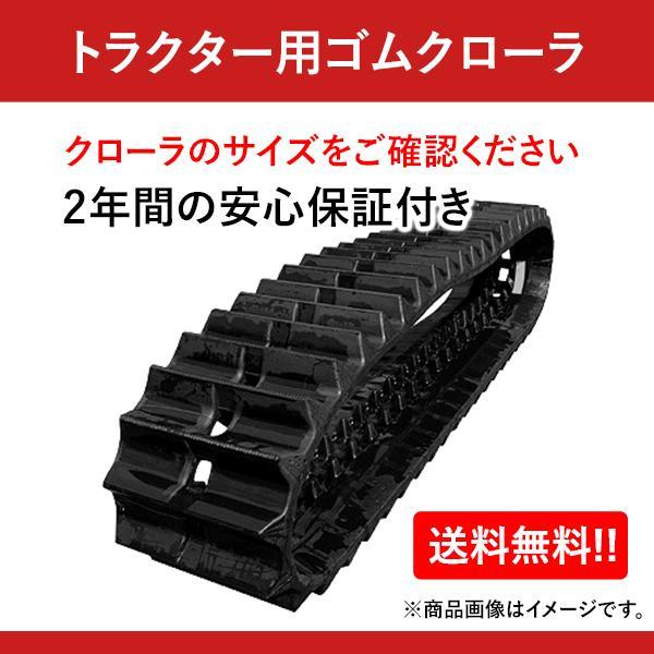 ヤンマートラクター専用ゴムクローラー CT65,CT75 G1-451153ETL(ローラグ仕様) 450x110x53 2本セット 送料無料