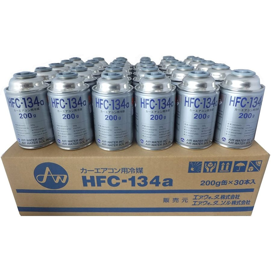 休み エアーウォーター カーエアコン エアコンガス 国産 HFC-134a 価格交渉OK送料無料 200g×30本セット 送料込み