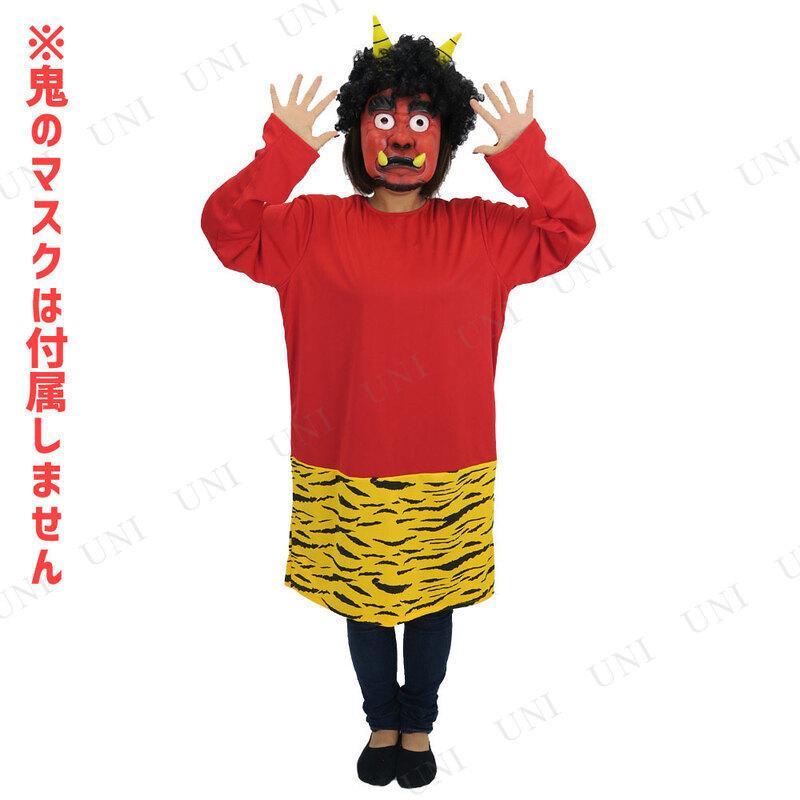 コスプレ 仮装  節分 鬼 衣装 [2種類セット] Patymo 赤鬼ロングTシャツ+34cm メンズ party-honpo 02