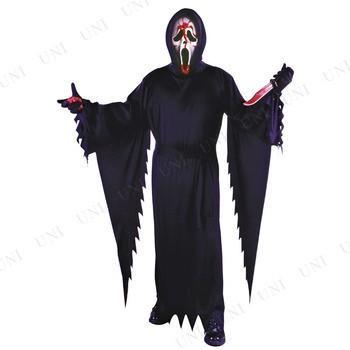 ポンプで流血 ゴーストフェイス 大人用 コスプレ 衣装 ハロウィン 仮装 余興 メンズ