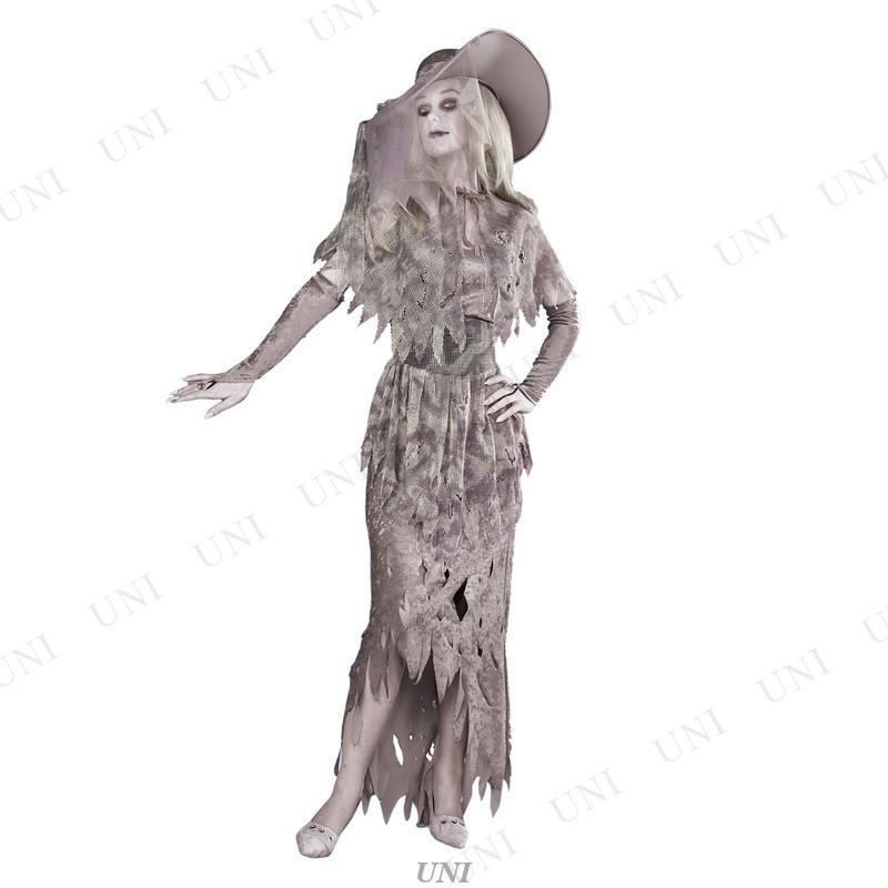 ゴーストギャル 女性用XL コスプレ 衣装 ハロウィン 仮装 余興 コスチューム 大人用