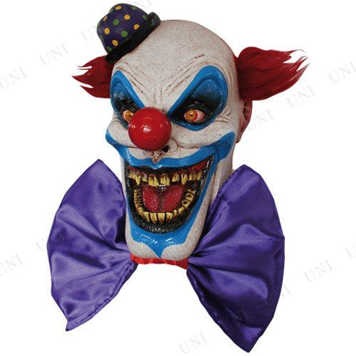 口裂けデビルクラウンマスク コスプレ 衣装 ハロウィン パーティーグッズ かぶりもの