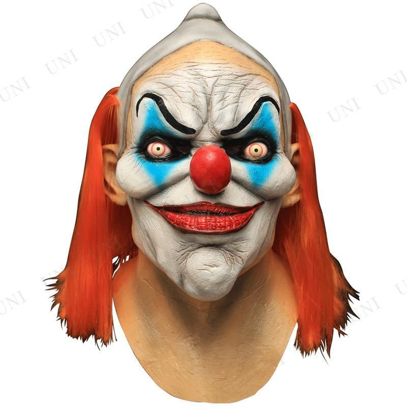 デクスタークラウンマスク コスプレ 衣装 ハロウィン パーティーグッズ かぶりもの