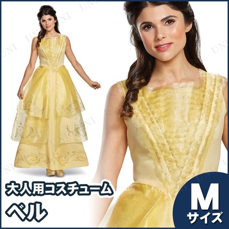 ベル 舞踏会ドレス デラックス 女性用M 仮装 衣装 コスプレ ハロウィン 余興 大人用