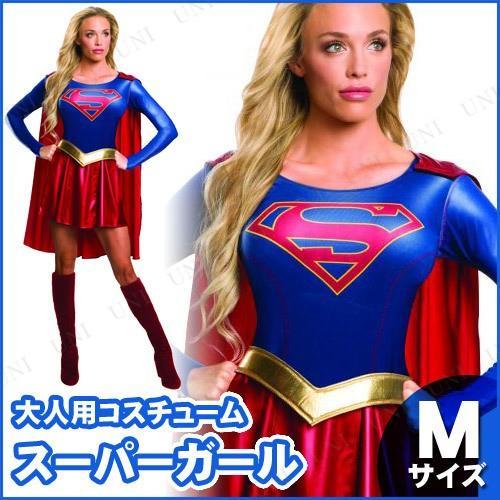 ハロウィン コスプレ 仮装 衣装 余興 大人用 アメコミ スーパーガール TVシリーズ M