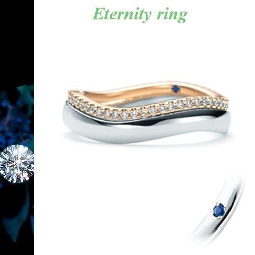 代引き手数料無料 ペアリング2本セット フルエタニティーリング ロマンティックブルー イエローゴールド ダイヤモンド 記念日、誕生日プレゼント 送料無料, マタニティ服と授乳服のSweetMommy 7eaab071