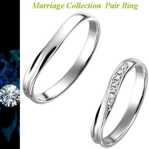 当店在庫してます! 結婚指輪 Love マリッジリング P701D トゥルーラブ True Love トゥルーラブ 送料無料 ペアリング Pt900 プラチナダイヤ入り P701D, ココイル:56428421 --- airmodconsu.dominiotemporario.com