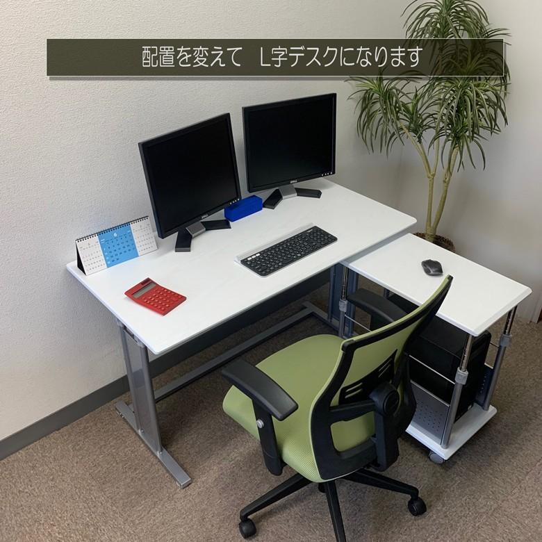 Sale 限定セール中 PJC-7201 ・CPUスタンド・CPUワゴン・パソコンワゴン・【上下昇降 51〜80cm】PJC-7201 -WD -WH 【お客様による組み立て式です】|pascal-japan|12