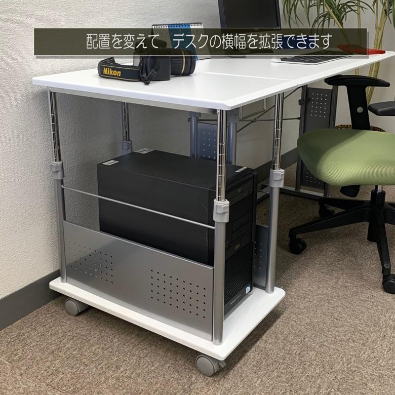 Sale 限定セール中 PJC-7201 ・CPUスタンド・CPUワゴン・パソコンワゴン・【上下昇降 51〜80cm】PJC-7201 -WD -WH 【お客様による組み立て式です】|pascal-japan|13