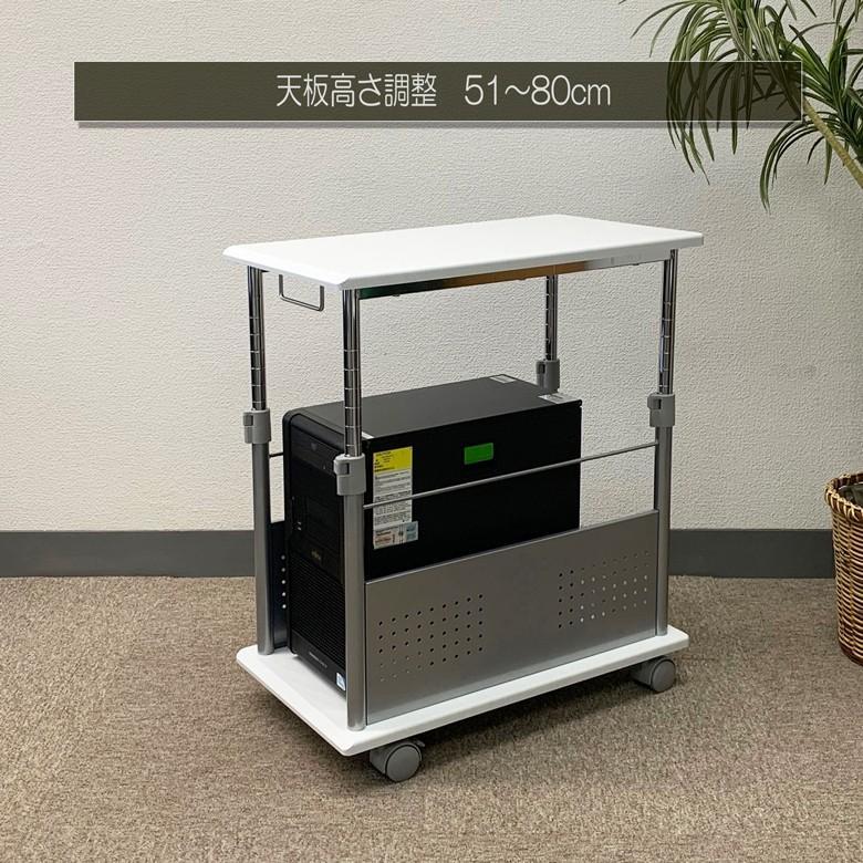 Sale 限定セール中 PJC-7201 ・CPUスタンド・CPUワゴン・パソコンワゴン・【上下昇降 51〜80cm】PJC-7201 -WD -WH 【お客様による組み立て式です】|pascal-japan|14