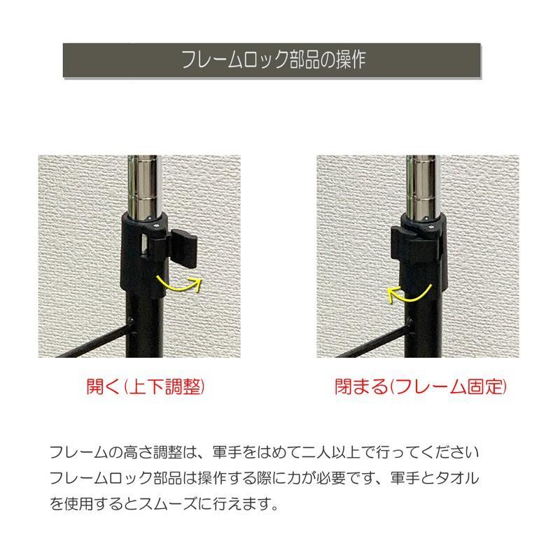Sale 限定セール中 PJC-7201 ・CPUスタンド・CPUワゴン・パソコンワゴン・【上下昇降 51〜80cm】PJC-7201 -WD -WH 【お客様による組み立て式です】|pascal-japan|16