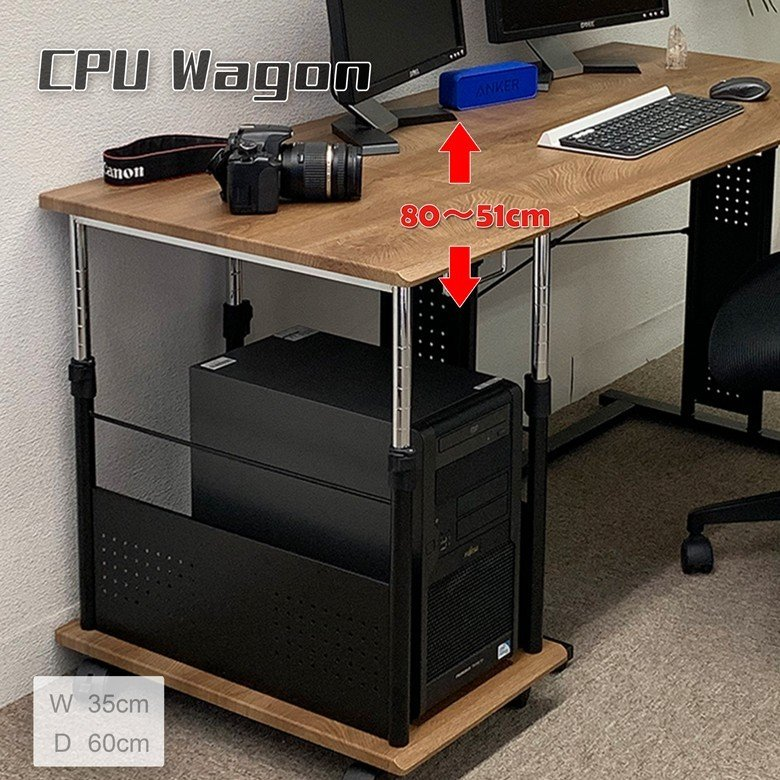 Sale 限定セール中 PJC-7201 ・CPUスタンド・CPUワゴン・パソコンワゴン・【上下昇降 51〜80cm】PJC-7201 -WD -WH 【お客様による組み立て式です】|pascal-japan|03