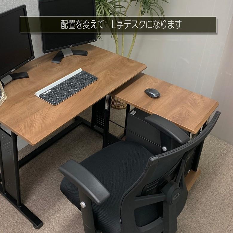 Sale 限定セール中 PJC-7201 ・CPUスタンド・CPUワゴン・パソコンワゴン・【上下昇降 51〜80cm】PJC-7201 -WD -WH 【お客様による組み立て式です】|pascal-japan|04