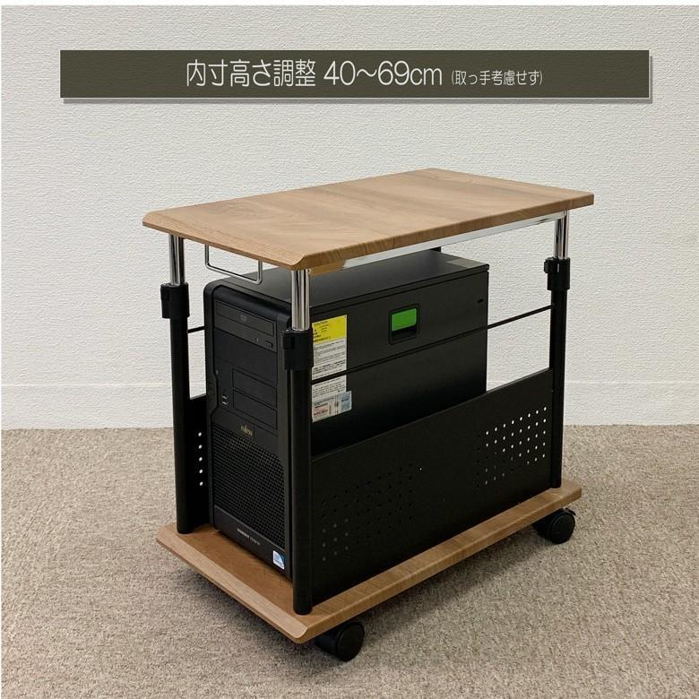 Sale 限定セール中 PJC-7201 ・CPUスタンド・CPUワゴン・パソコンワゴン・【上下昇降 51〜80cm】PJC-7201 -WD -WH 【お客様による組み立て式です】|pascal-japan|06