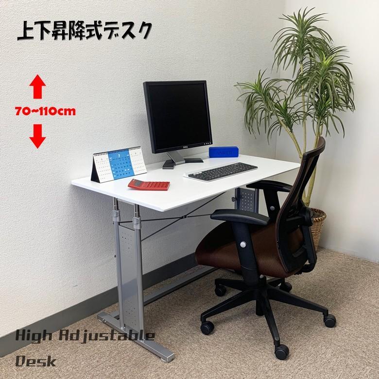 上下昇降式デスク PJC-D1060 幅100cm【上下昇降 70〜110cm】パソコンデスク・ゲーミング・スタンディング・バランスチェア―にも最適 pascal-japan 15