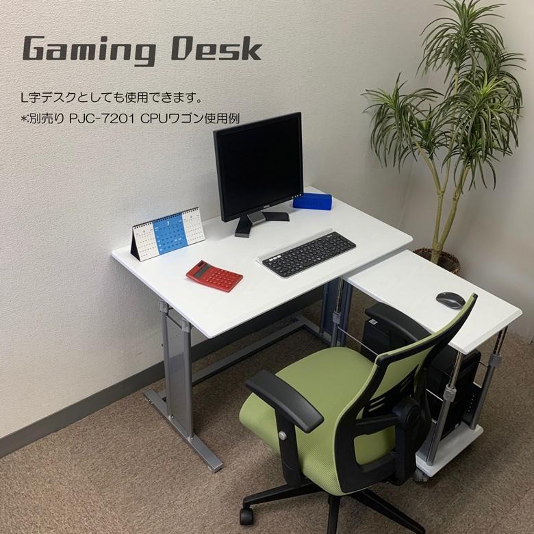 上下昇降式デスク PJC-D1060 幅100cm【上下昇降 70〜110cm】パソコンデスク・ゲーミング・スタンディング・バランスチェア―にも最適 pascal-japan 17