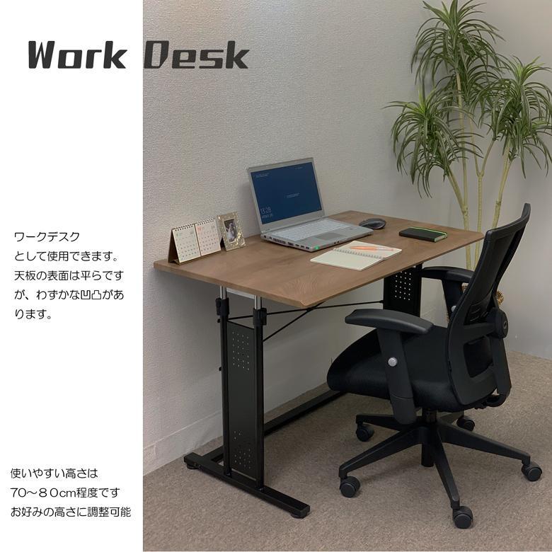 上下昇降式デスク PJC-D1060 幅100cm【上下昇降 70〜110cm】パソコンデスク・ゲーミング・スタンディング・バランスチェア―にも最適 pascal-japan 05