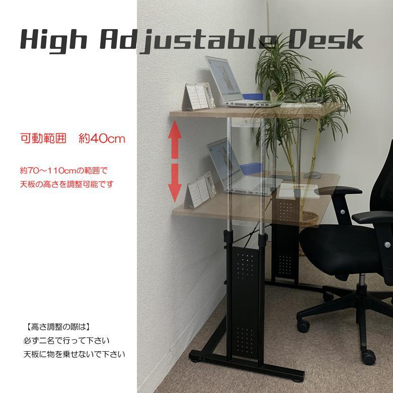 上下昇降式デスク PJC-D1060 幅100cm【上下昇降 70〜110cm】パソコンデスク・ゲーミング・スタンディング・バランスチェア―にも最適 pascal-japan 08
