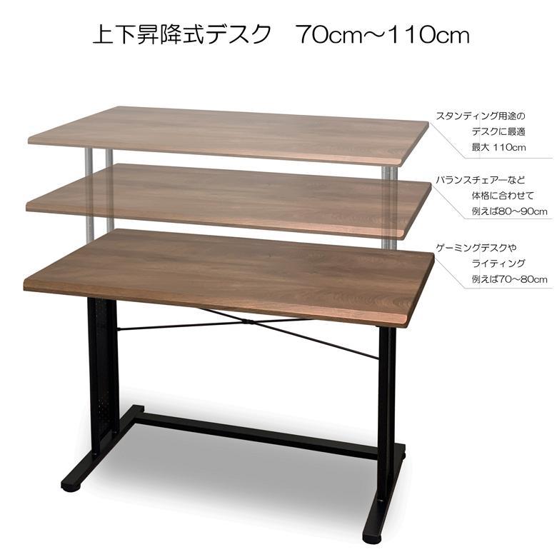 上下昇降式デスク PJC-D1060 幅100cm【上下昇降 70〜110cm】パソコンデスク・ゲーミング・スタンディング・バランスチェア―にも最適 pascal-japan 09