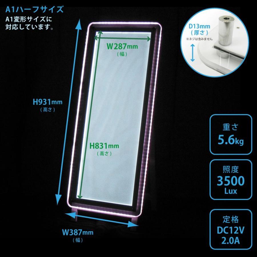 LEDパネル デジタルRGB A1ハーフ ポスターフレーム  送料無料 pascalstore 04