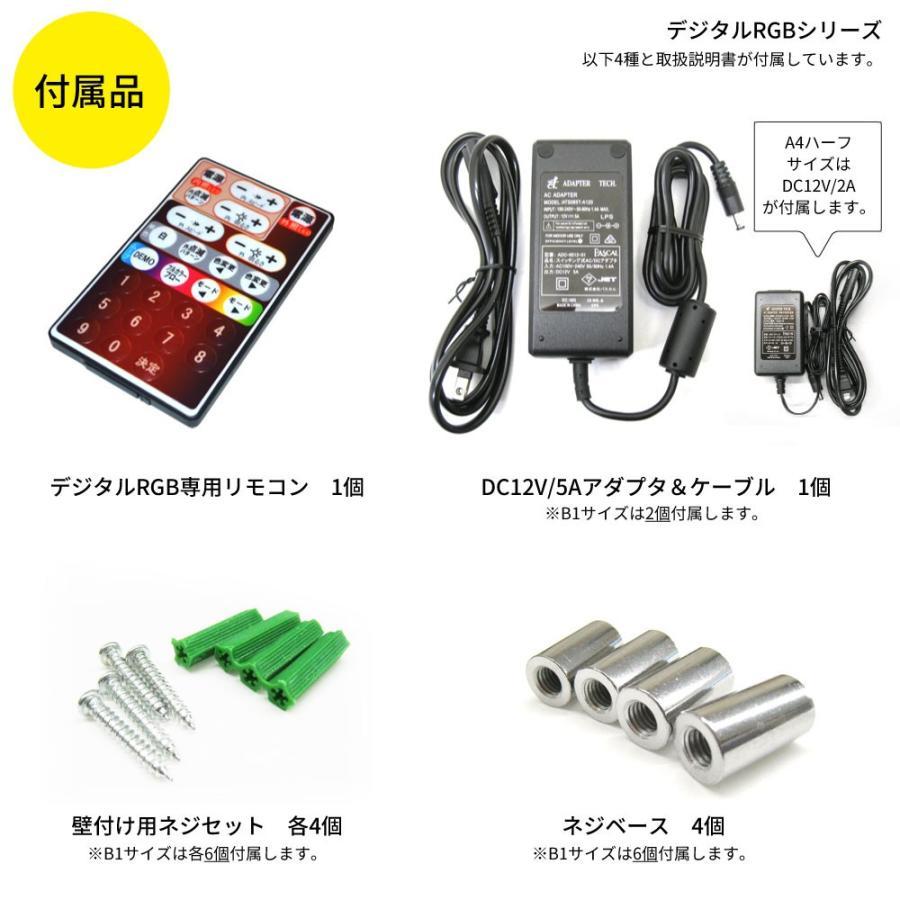 LEDパネル デジタルRGB A1ハーフ ポスターフレーム  送料無料 pascalstore 06