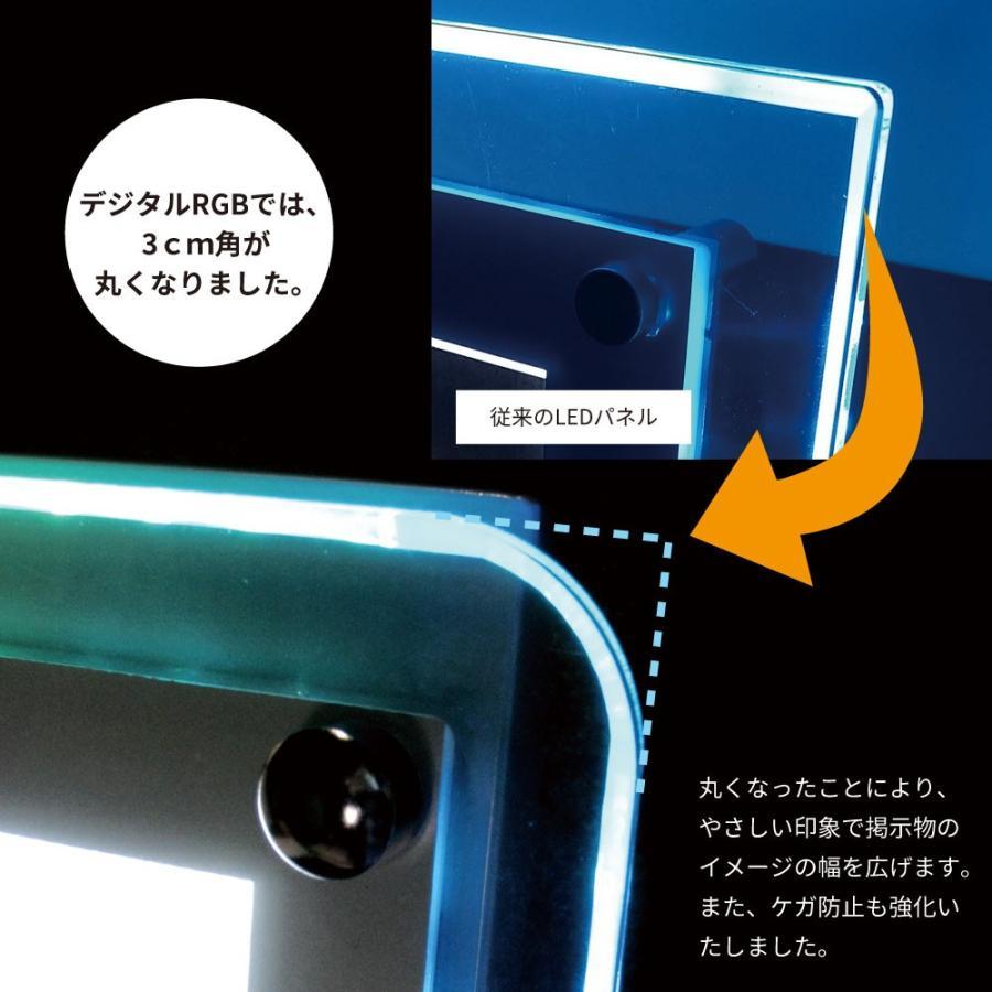 LEDパネル デジタルRGB A1ハーフ ポスターフレーム  送料無料 pascalstore 09