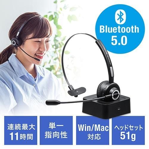 コールセンター向けBluetoothヘッドセット モノラル 片耳 充電台付 スタンド付属 paso-parts