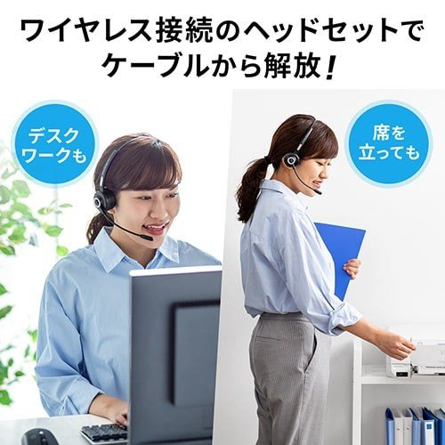 コールセンター向けBluetoothヘッドセット モノラル 片耳 充電台付 スタンド付属 paso-parts 02
