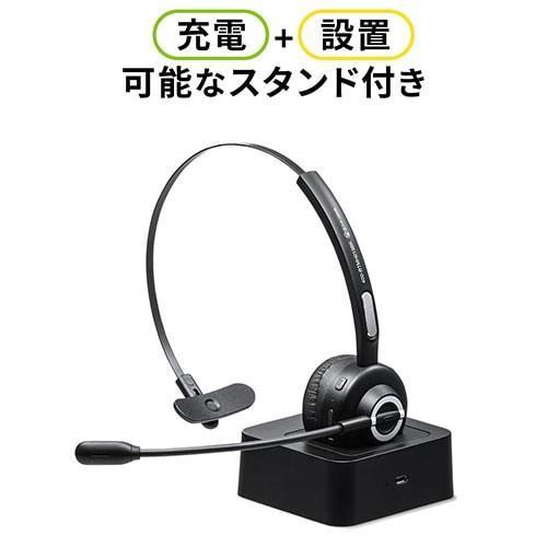 コールセンター向けBluetoothヘッドセット モノラル 片耳 充電台付 スタンド付属|paso-parts|03
