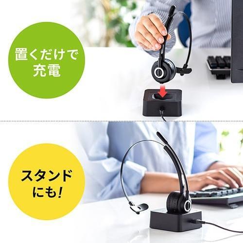 コールセンター向けBluetoothヘッドセット モノラル 片耳 充電台付 スタンド付属 paso-parts 04