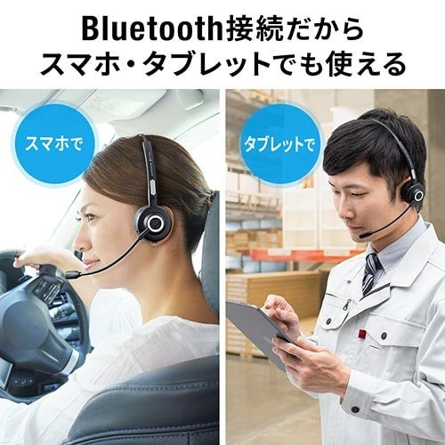 コールセンター向けBluetoothヘッドセット モノラル 片耳 充電台付 スタンド付属|paso-parts|06