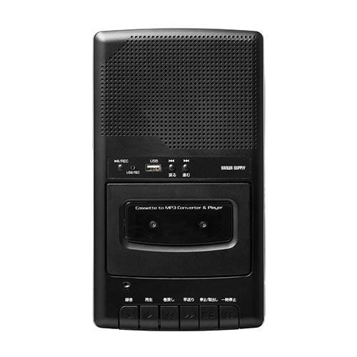 カセット変換プレーヤー カセットテープ カセットプレーヤー USB保存 デジタル保存 簡単操作 乾電池 AC電源|paso-parts|19