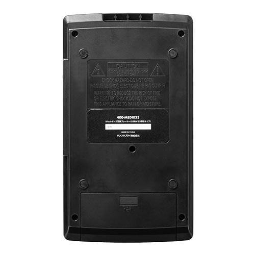 カセット変換プレーヤー カセットテープ カセットプレーヤー USB保存 デジタル保存 簡単操作 乾電池 AC電源|paso-parts|21