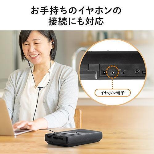 カセット変換プレーヤー カセットテープ カセットプレーヤー USB保存 デジタル保存 簡単操作 乾電池 AC電源|paso-parts|08