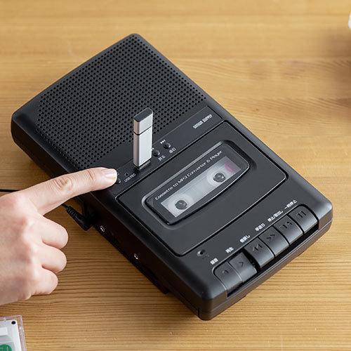 カセット変換プレーヤー カセットテープ カセットプレーヤー USB保存 デジタル保存 簡単操作 乾電池 AC電源|paso-parts|09