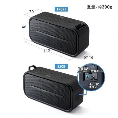 Bluetoothスピーカー ポータブル 防水&防塵対応 Bluetooth4.2 microSD対応 6W ブラック paso-parts 13