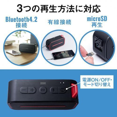 Bluetoothスピーカー ポータブル 防水&防塵対応 Bluetooth4.2 microSD対応 6W ブラック paso-parts 04