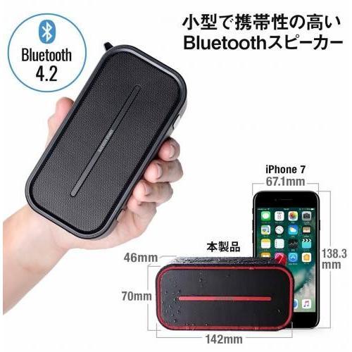 Bluetoothスピーカー ポータブル 防水&防塵対応 Bluetooth4.2 microSD対応 6W ブラック paso-parts 10